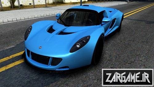 دانلود ماشین Hennessey Venom GT برای (GTA5 (San Andreas