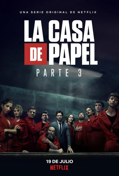 دانلود سریال Money Heist | Lacasa De Papel دوبله فارسی - خانه کاغذی