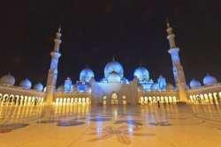 مسجدي پر از طلا