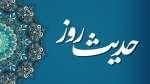 بهترين مرگ از ديدگاه حضرت علي(ع)