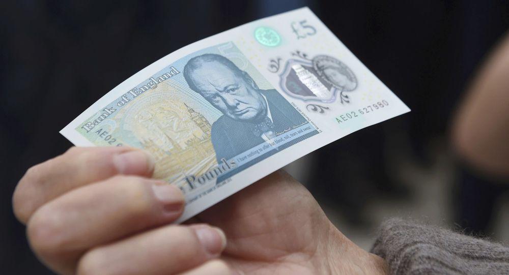 افزایش نرخ یورو و پوند در ایران
