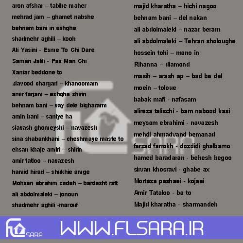 لیست سورس های اف ال سرا