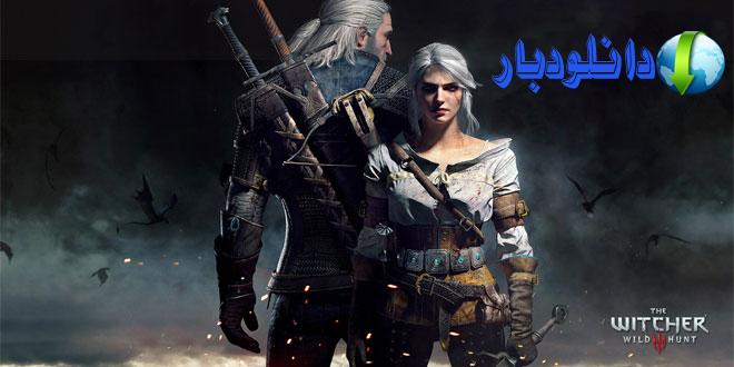آپدیت ۱.۰.۶ بازی The Witcher 3: Wild Hunt+دانلود