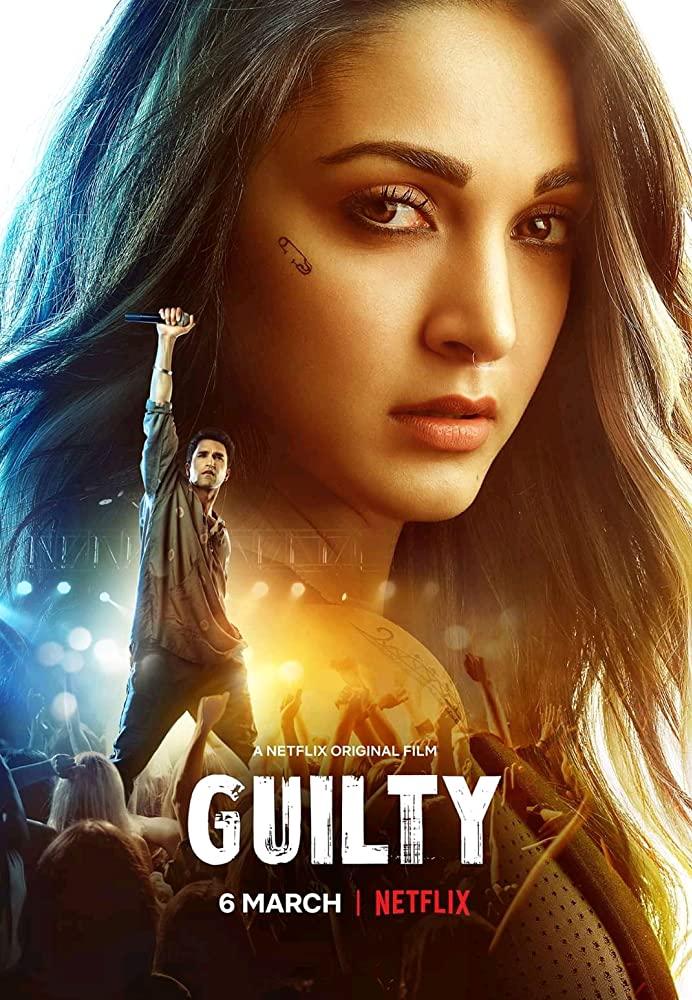 دانلود فیلم Guilty 2020 - گناهکار
