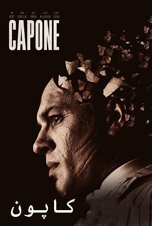 دانلود فیلم کاپون دوبله فارسی Capone 2020