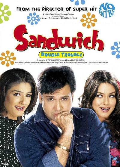 دانلود فیلم Sandwich 2006 با دوبله فارسی
