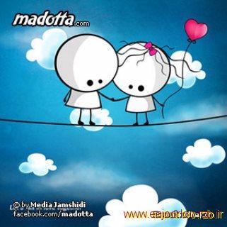 عشق چیست عاشق کیست