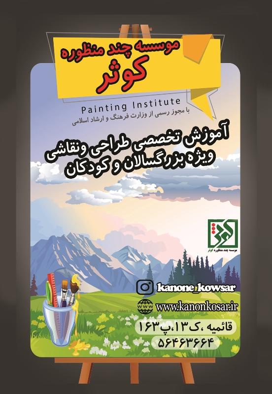 تاریخ : شنبه 10 خرداد 1399