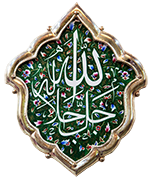 اخلاص | خداشناسی اسلامی