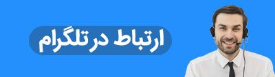 http://rozup.ir/view/3152199/Telegram%20-Backlinka-IR.jpg