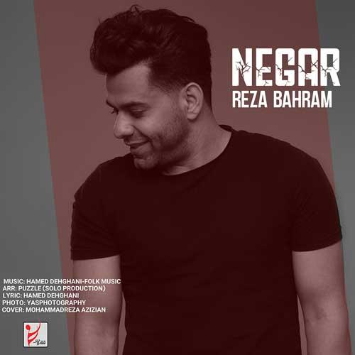 نسخه بیکلام آهنگ نگار از رضا بهرام