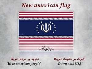 پرچم جديد آمريکا رونمايي شد