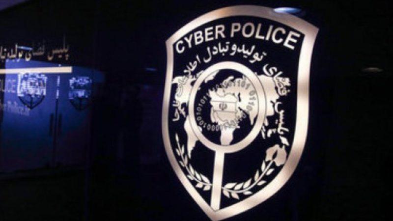 کلاهبرداری تلفنی با سوء استفاده از اسامی مسئولان کشوری/ پلیس فتا: هموطنان از روابط عمومی سازمانها استعلام بگیرند