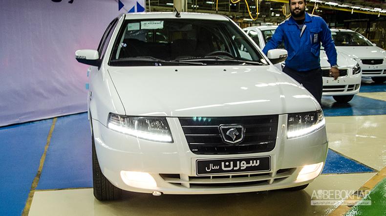 آشنایی با خودروی سورن پلاس شرکت ایران خودرو