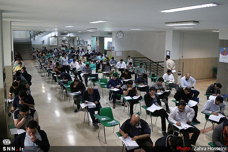 اعلام زمان برگزاری آزمونهای ورودی دانشگاههای ایران