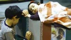 دختر شهيد الله کرم چگونه با پدرش خداحافظي کرد