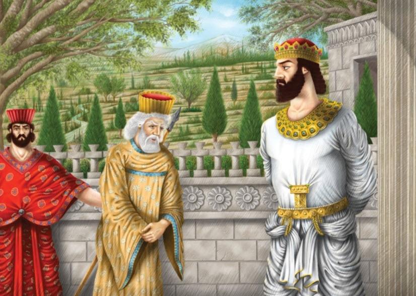 داستان ظلم به انوشیروان پادشاه ساسانی