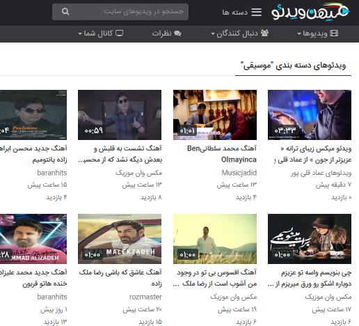 کانال ویدئوهای عماد قلی پور
