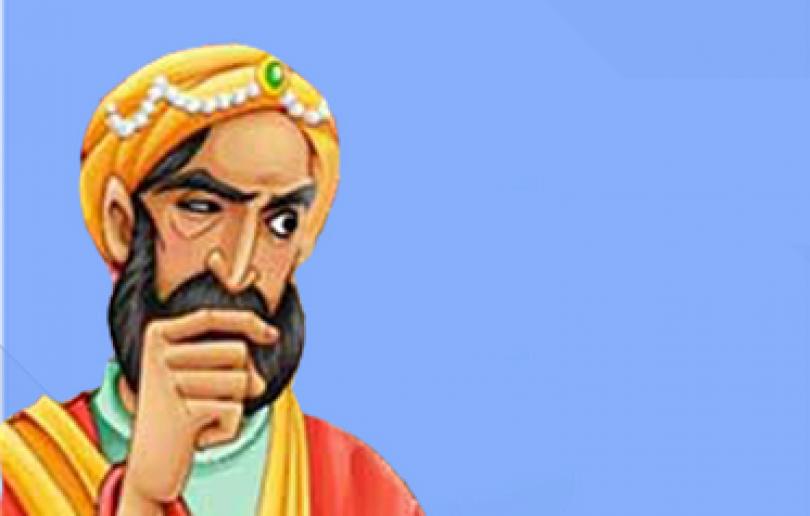حکایت «بهلول و خرقه، نان جو و سکه»