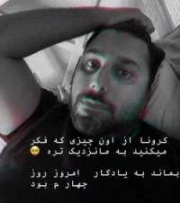 احسان خواجه اميري خواننده پاپ به کرونا مبتلا شد