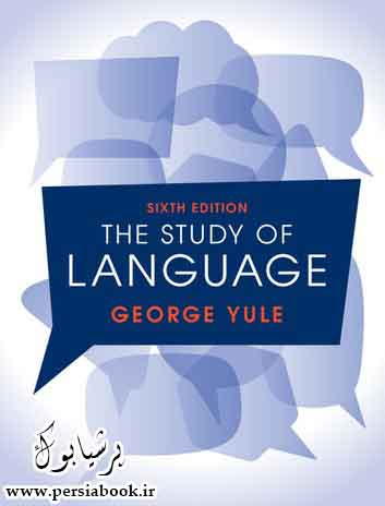 دانلود کتاب The Study of Language by George Yule