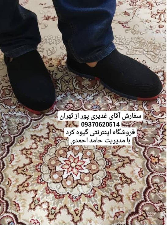 سفارش آقای غدیری پور از تهران