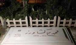 سنگ قبر ساده محمد علي کشاورز بازيگر سينما