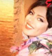 ماجراي قتل ريحامه عامري از زبان خواهرش