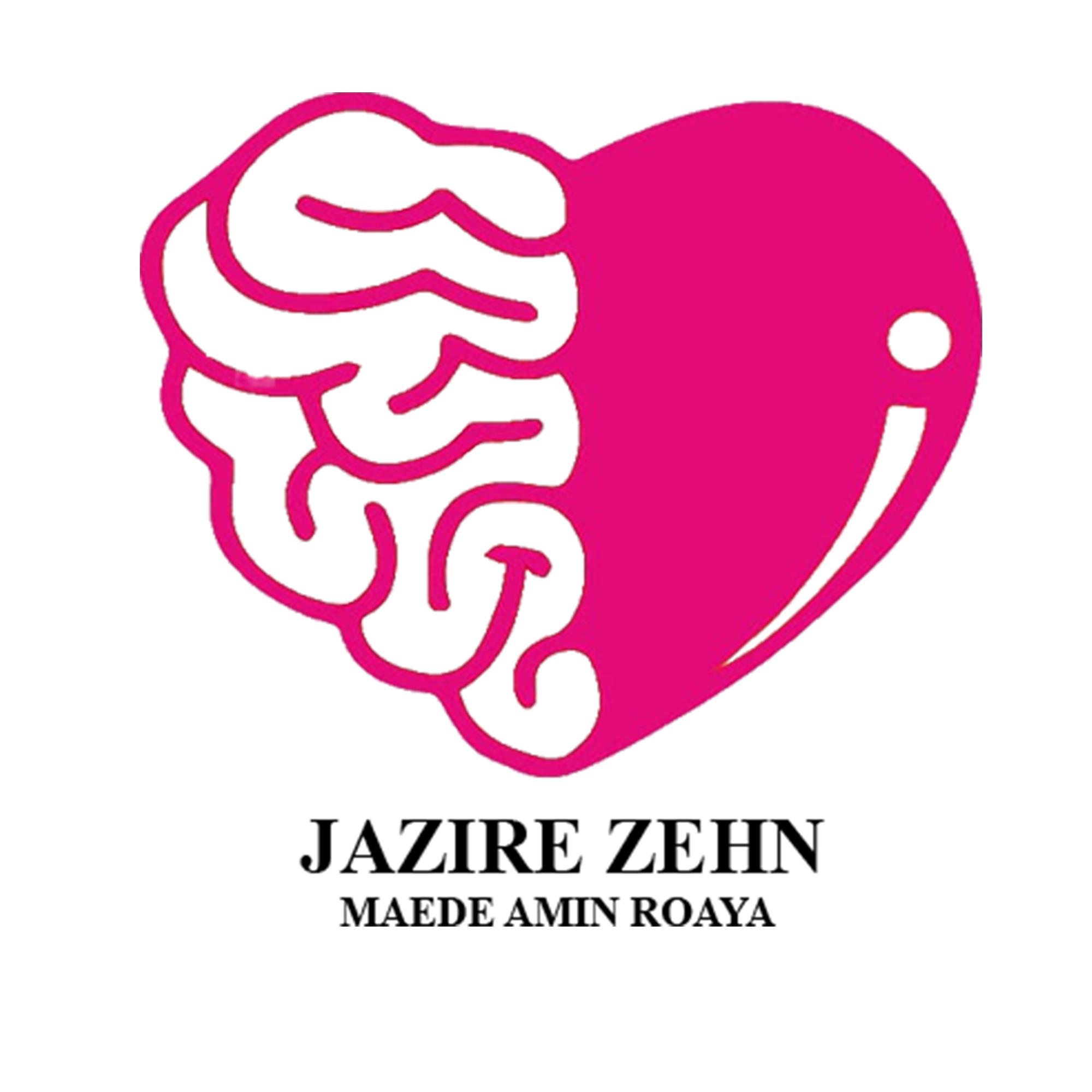عشق چیست؟| اقسام عشق چیست؟| پادکست عشق|فیلم عاشقانه| نظر روانشناسان در مورد عشق|مائده امین رعایا|جزیره ذهن