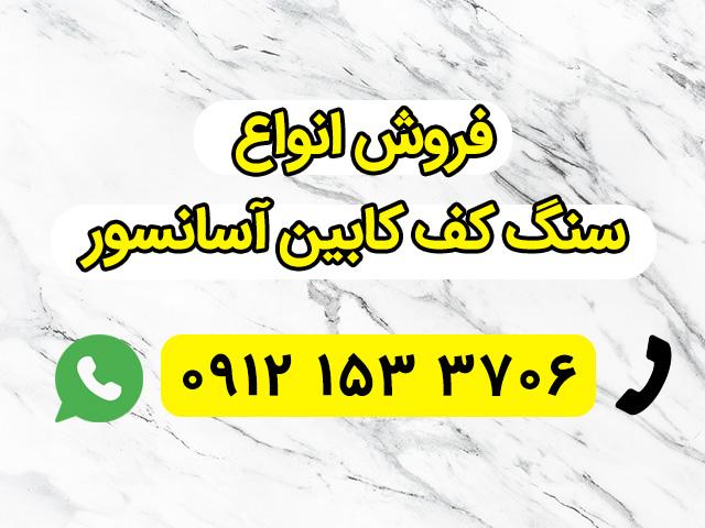 http://rozup.ir/view/3179291/Farimani%20912-1533706.jpg