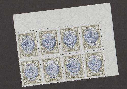 ثبت (5).jpg (500×351)