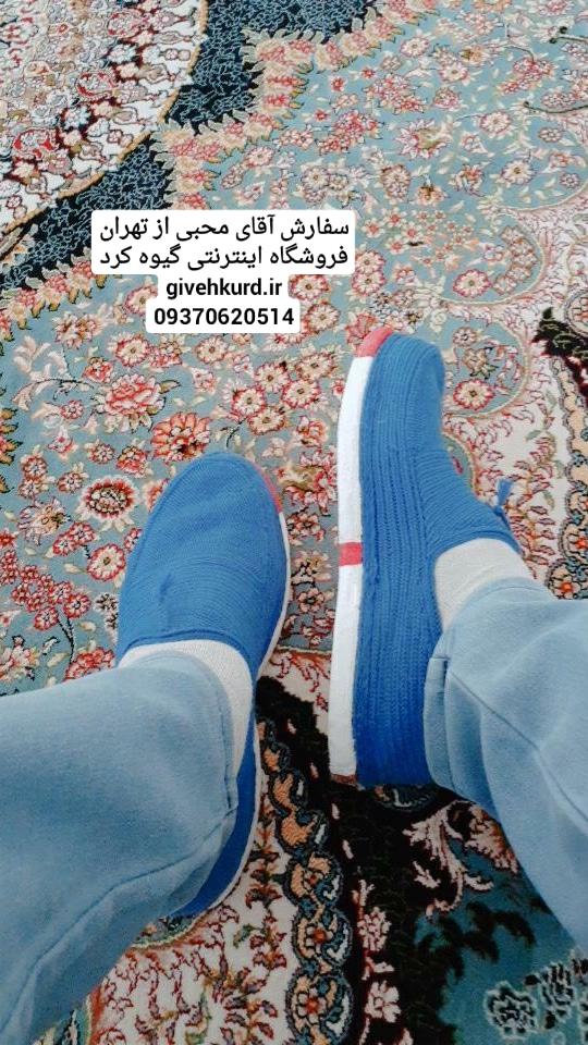 گیوه کلاش آبی سفارش آقای محبی از تهران