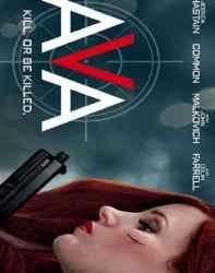 دانلود فیلم آوا Ava 2020