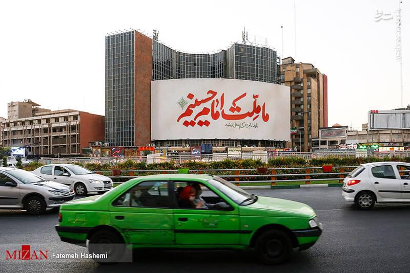 عکس/ حال و هوای تهران در آستانه محرم