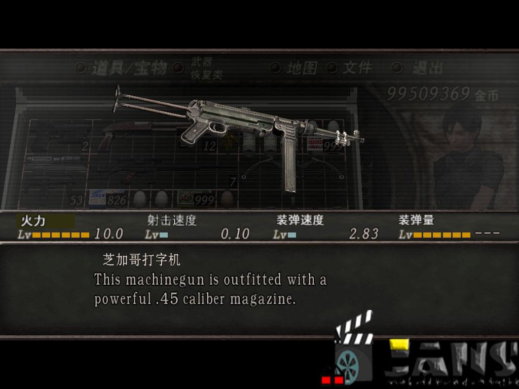 دانلود اسلحه MP40 برای رزدنت ایول 4