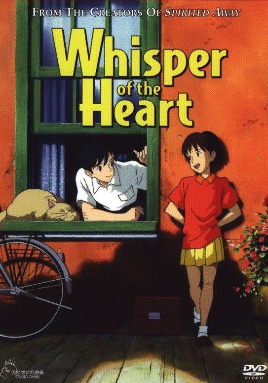 دانلود انیمیشن Mimi wo Sumaseba