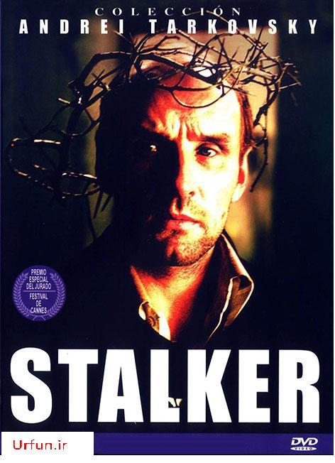 دانلود فیلم استاکر با زیرنویس فارسی Stalker 1979