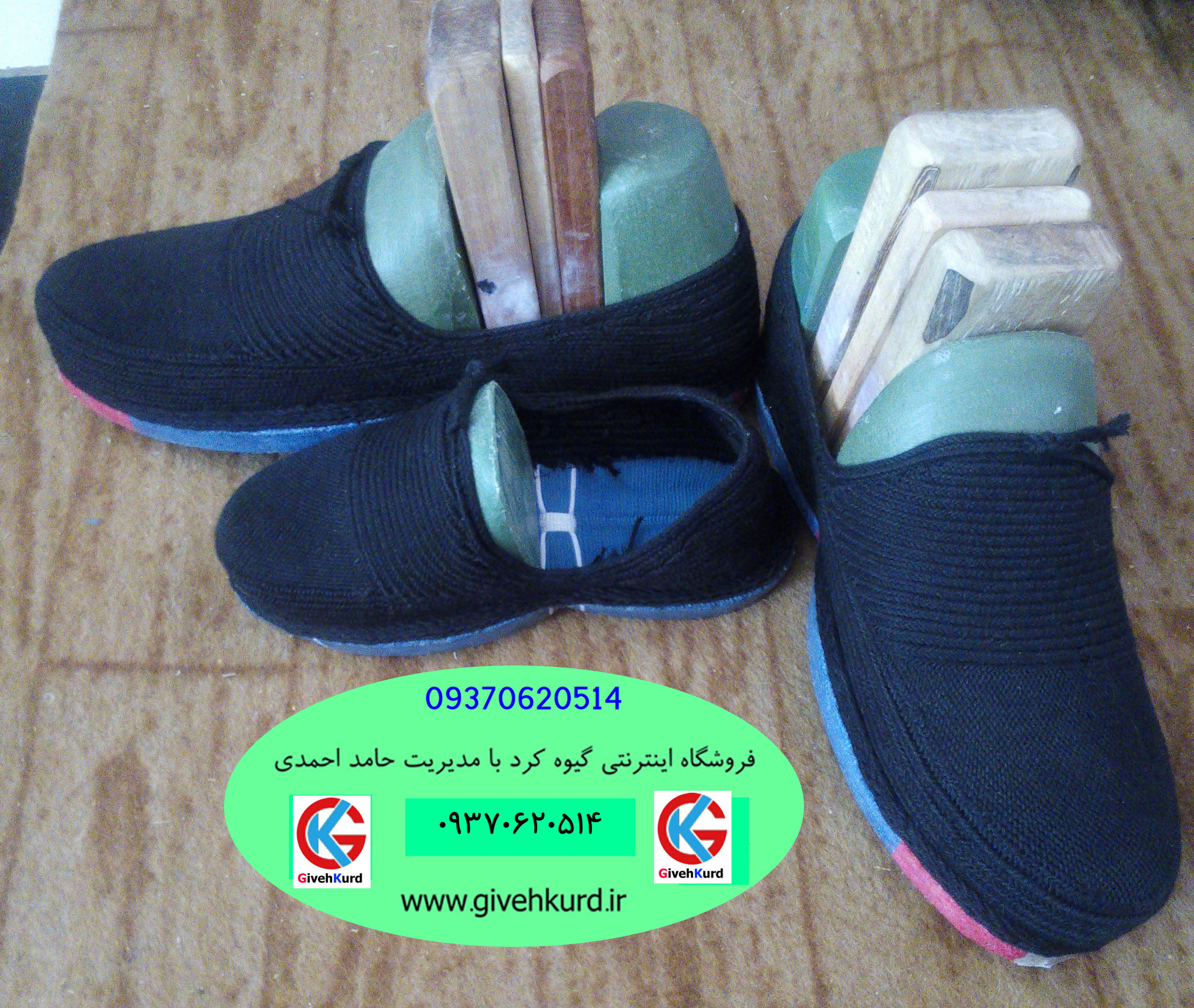 کفش کلاش مشکی مردانه و بچگانه