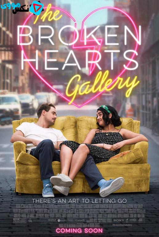 دانلود مستقیم فیلم The Broken Hearts Gallery 2020 گالری قلب های شکسته