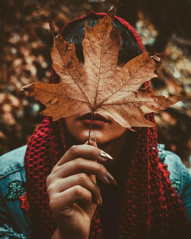 دختر پاییز که باشی