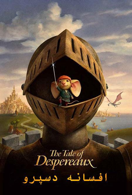 انیمیشن افسانه دسپرو دوبله فارسی The Tale of Despereaux 2008