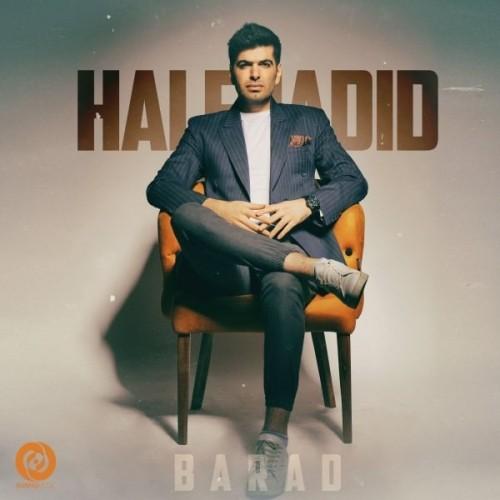باراد-حال جدید