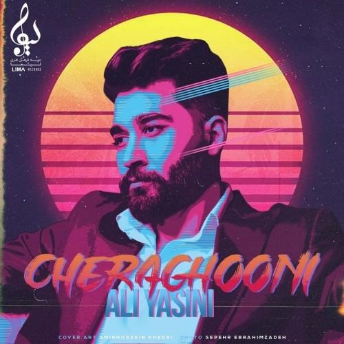 علی یاسینی-چراغونی
