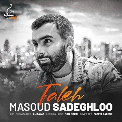 مسعود صادقلو-تله