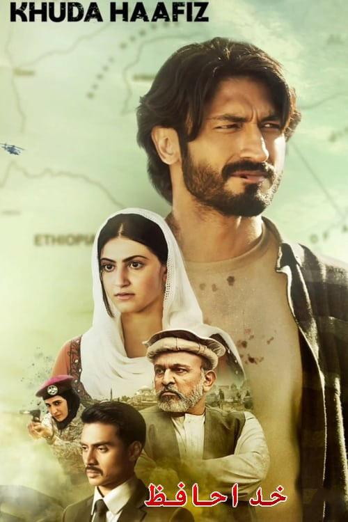 فیلم خداحافظ دوبله فارسی Khuda Haafiz 2020