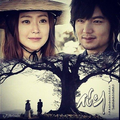 سریال کره ای جدید سرنوشت ایمان