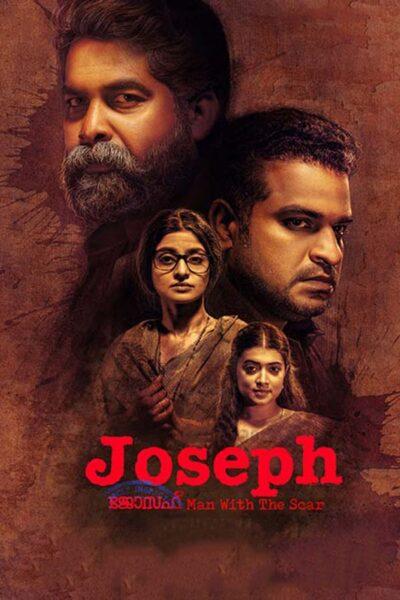 دانلود فیلم یوسف دوبله فارسی Joseph 2018
