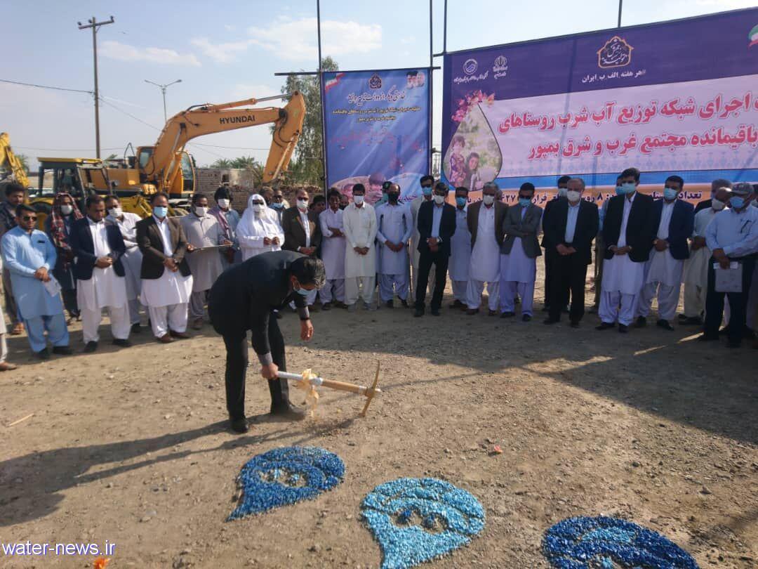 ۶٣٠ میلیارد ریال برای آبرسانی به روستاهای ایرانشهر و بمپور اختصاص یافت