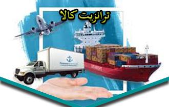 تصویر : http://rozup.ir/view/3219496/1067-kmch12p44vq8wl.jpg