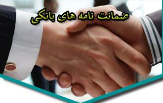 تصویر : http://rozup.ir/view/3219502/1067-1qfbusdurivnbt.jpg